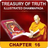 English Dhammapada Chapter 16 icon