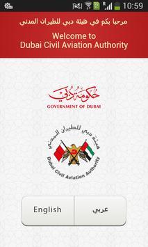 Dubai Civil Aviation Authority poster
