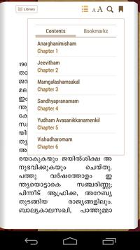 DC Books apk screenshot