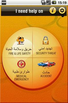 Dubai Civil Defense Life poster