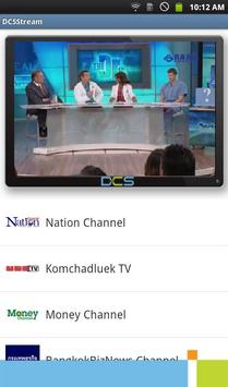DCS Stream apk screenshot