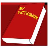 Keyboard Dictionary icon