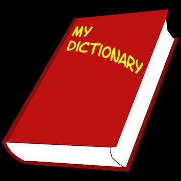 Keyboard Dictionary apk screenshot