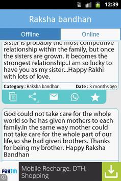 SMS World apk screenshot