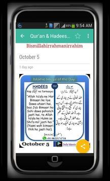 Islamic Images apk screenshot