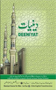 Deeniyat Men 2nd Year U - E poster