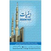 Deeniyat Men 1st Year U - E icon