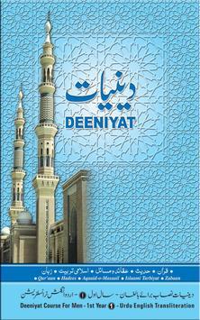 Deeniyat Men 1st Year U - E poster