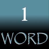 1Word Wearable - (KJV) Bible icon