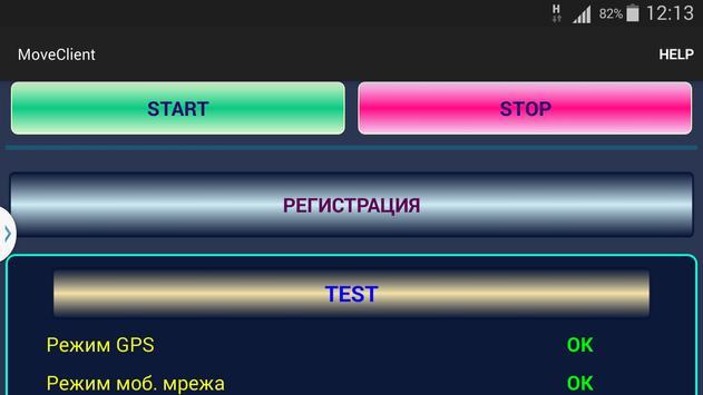 MoveClient - GPS tracker apk screenshot