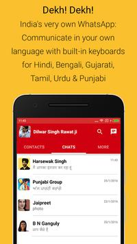 Dekh Dekh - See. Share. Chat. poster