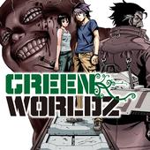 GREEN WORLDZ by マンガボックス icon