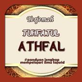 Terjemah Tuhfatul Athfal icon