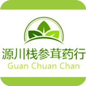 Guan Chuan Chan Medical Hall icon