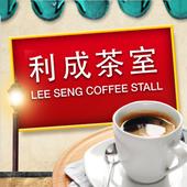 Lee Seng Coffee Stall icon