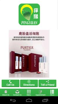 Purtier Placenta poster