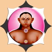 Jangli Maharaj icon