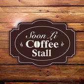 Soon Li Coffee Stall icon
