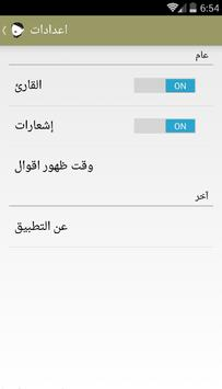 أقوال هتلر المأثورة apk screenshot