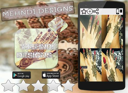 Eid Mehndi Designs 2016 apk screenshot