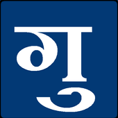 Gujarati Word List icon