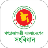 Constitution of Bangladesh icon