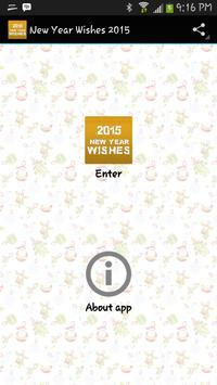 New Year Wishes 2015 poster
