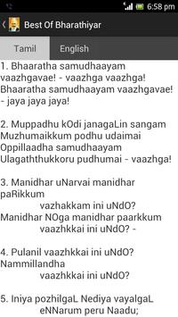 Best of Bharathiyar apk screenshot