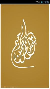 islamic short stories apk screenshot