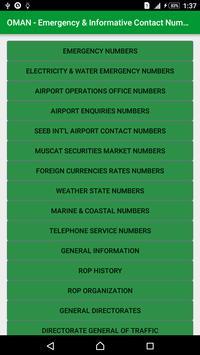 OMAN - Emergency Numbers poster