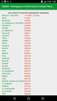 OMAN - Emergency Numbers apk screenshot