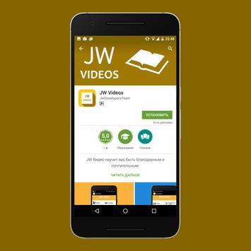 JW Podcast apk screenshot