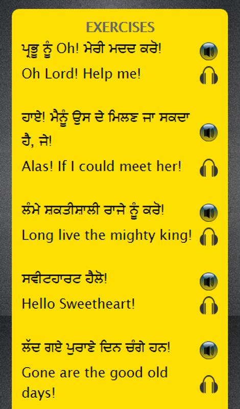english speaking course in punjabi pdf free download