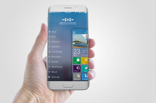 DSOCITY apk screenshot
