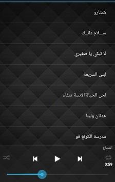 أغاني الرسوم المتحركة apk screenshot