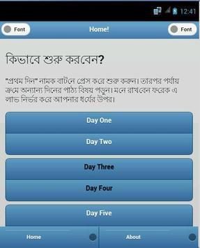Learn Forex in Bangla apk screenshot