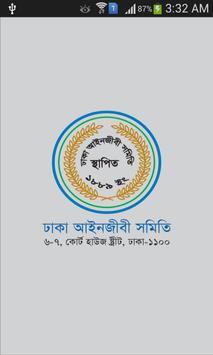 Dhaka Bar Association poster