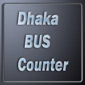 All Bangladesh Bus Service icon