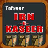 Tafseer ibn-e-Kakhir English icon