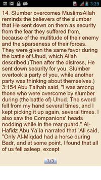 Tafseer ibn-e-Kakhir English apk screenshot
