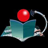 Biblioteca INCI icon