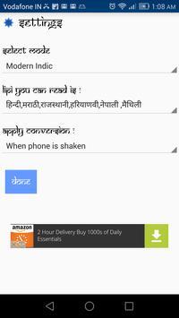 SreeVidya Browser apk screenshot