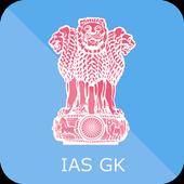 IAS GK icon