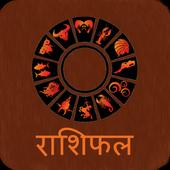 Rashiphal icon