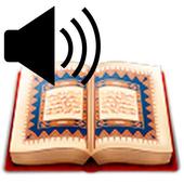 Audio Quran by Abdul Al Sudais icon