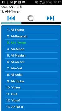 Audio Quran by Mustafa Ismail apk screenshot