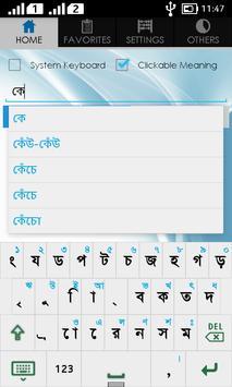 Bangla to Bangla Dictionary apk screenshot