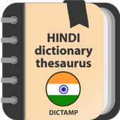 Hindi Dictionary and Thesaurus icon