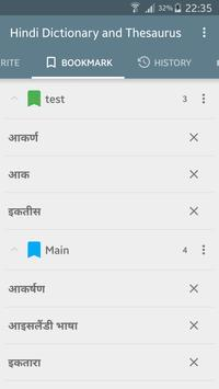 Hindi Dictionary and Thesaurus apk screenshot