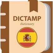 Dictamp Spanish dictionary icon